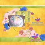 Spring Cake - Tuesday Freebie Challenge 3/1