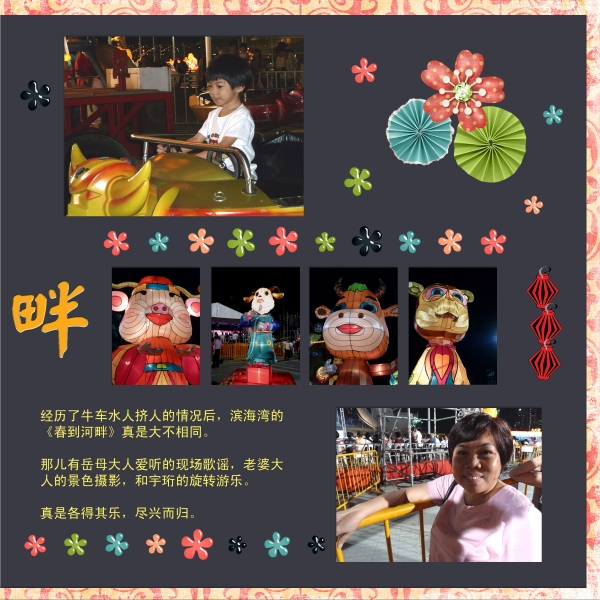 Chinese New Year Series - Layout 3 right side