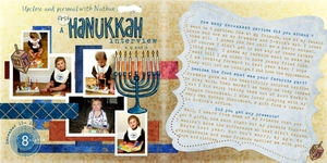 hanukah interview with dgs