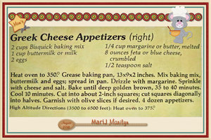 Aug 2018 Recipe Swap Appetizers: Mom's Greek Cheese