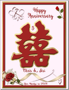 Weekend Challenge 7/13/19 - Anniversary 5 Card Chris Sisi