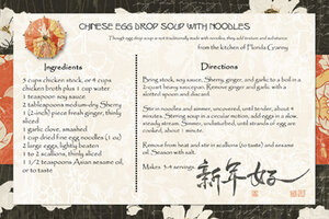Chinese Egg Drop Soup with Noodles